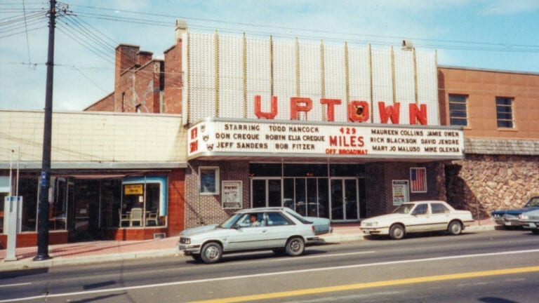 Youngstown's Uptown Theater | In The Spotlight